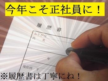 リクルート_テン開発.jpg